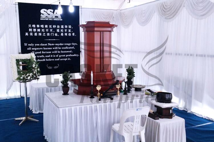Soka funeral services