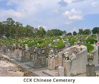 Choa Chu Kang Chinese Cemetery